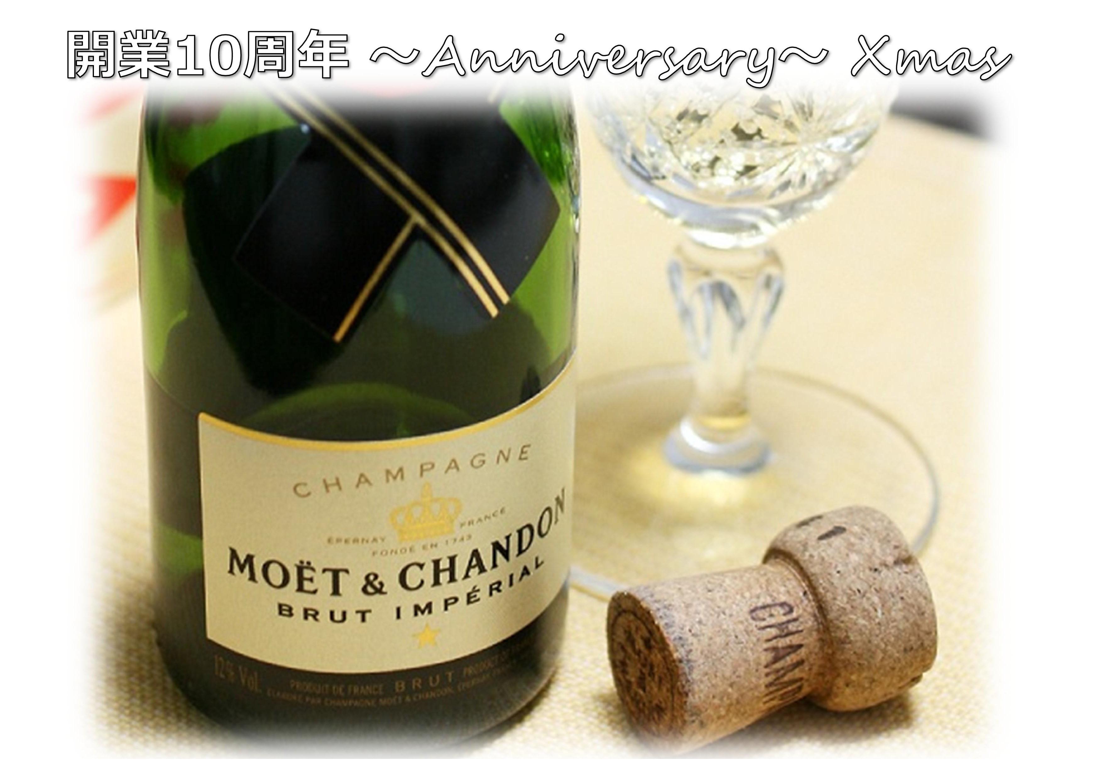 600x450ホテル提供価格6,800円の【モエ・エ・シャンドン シャンパン ブリュット ハーフボトル】が付いたお得なプラン♪