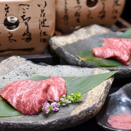 紫峰牛の炙り