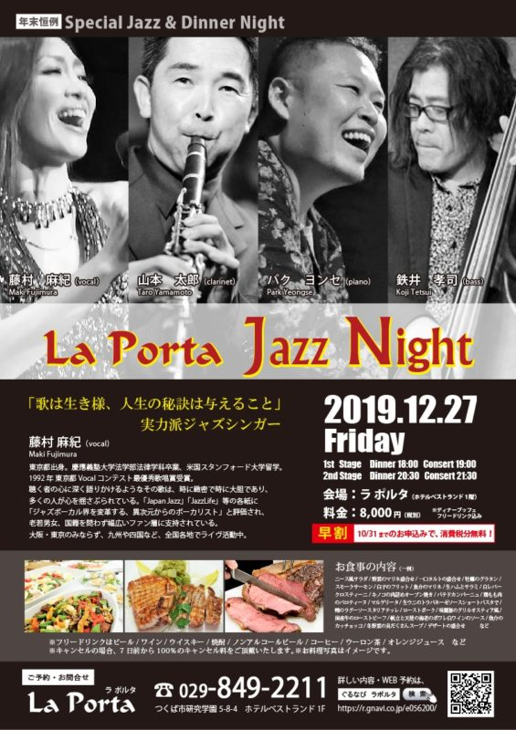 Jazz A4